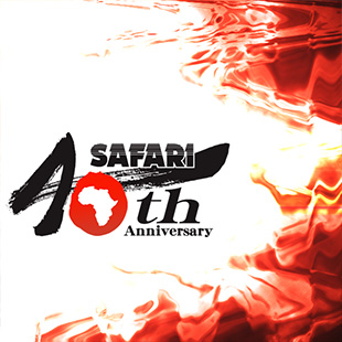 40周年記念SAFARI IN KYOTO DT